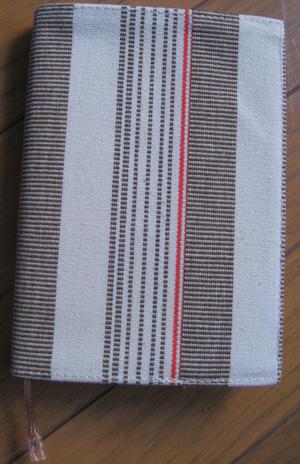 Esta es la cubierta de tela