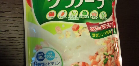 Eat it in Japan (2): Muesli con verduras