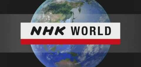 Noticias de Japón en español por la NHK